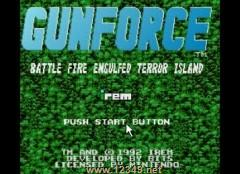 gunforce - battle fire engulfed terror island 无限人